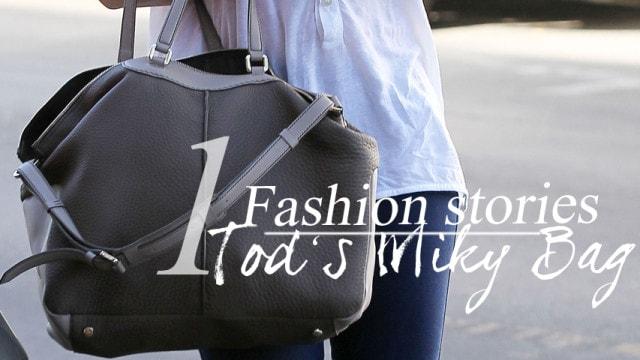 La Miky Bag di Tod's