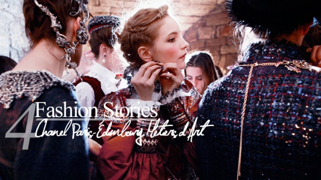 Chanel Métiers d'Art 2013 Paris-Edimbourg