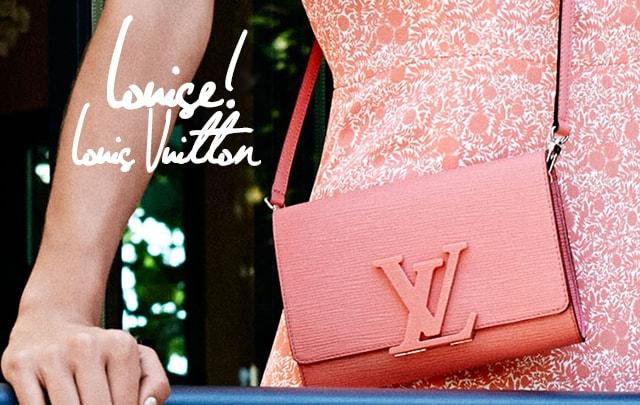 Louise PM Louis Vuitton, la tracolla pastello per l'estate 2014
