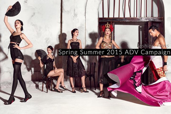 Campagne pubblicitarie moda primavera/estate 2015