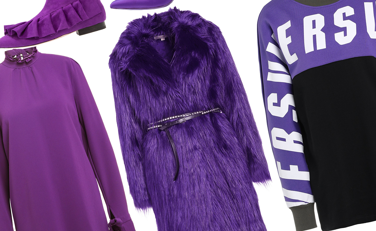 ultra violet 2018 shopping