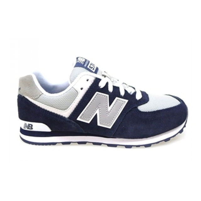 new balance dove comprare online